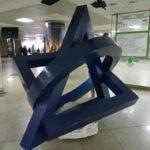 Подача документов на румынское гражданство холл метро