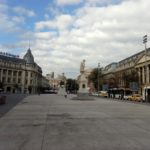 Подача документов на румынское гражданство площадь Университет
