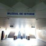 Подача документов на румынское гражданство выход музей истории