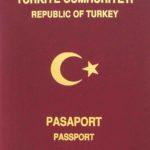 паспорт турции