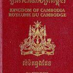 паспорт камбоджи