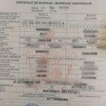 Румынское свидетельство о браке