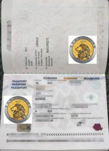 загранпаспорт Румынии