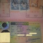 виза D в Грецию
